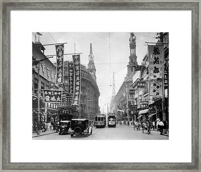 Downtown Shanghai Framed Print by General Photographic Agency