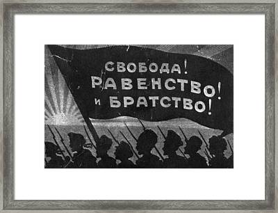 Freedom And Industry Framed Print by Hulton Archive