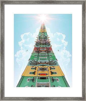 Happy House Dreams Framed Print