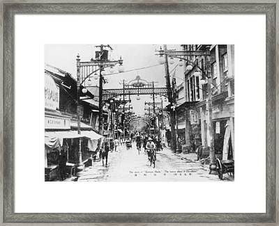 Hiroshima Street Framed Print by Keystone