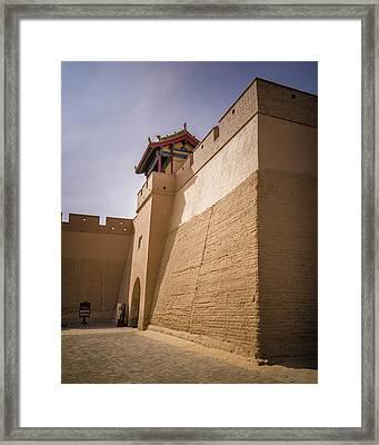 Inner Wall Gate Guan City Jiayuguan Gansu China Framed Print