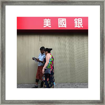 Lost In Chinatown Framed Print