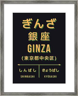 Retro Vintage Japan Train Station Sign - Ginza Black Framed Print