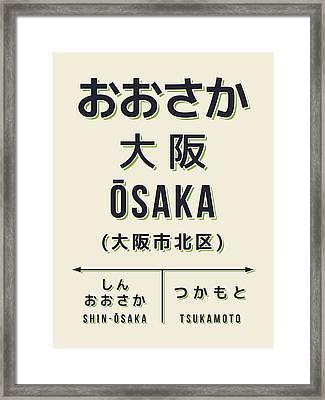 Retro Vintage Japan Train Station Sign - Osaka Cream Framed Print