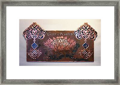 Shams Enflowered Framed Print