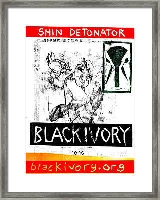 Shin Detonator Novel Dada Page 236f1 Framed Print