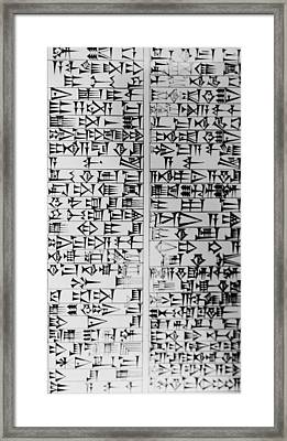 The Code Of Hammurabi Framed Print by Kean Collection