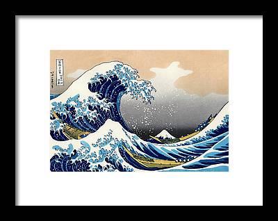 Blast Wave Framed Prints