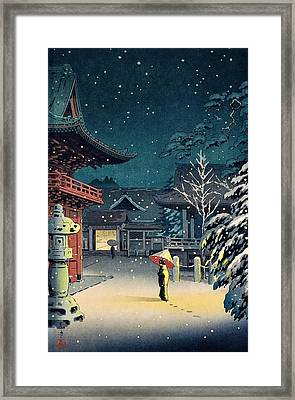 Top Quality Art - Nezu Temple Framed Print