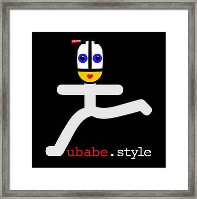 Ubae Style Runner Framed Print