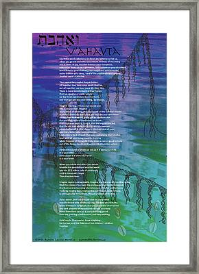 V'ahavta Framed Print