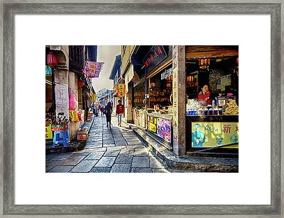 Water Village II Framed Print