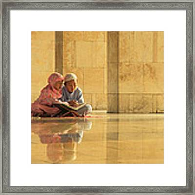 Learning Framed Print
