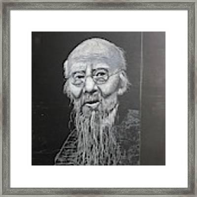 Qi Baishi Framed Print by Richard Le Page