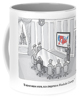 Russian Government Monitors Us Elections Coffee Mug