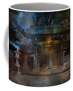 Gate..asian  Moon. Coffee Mug