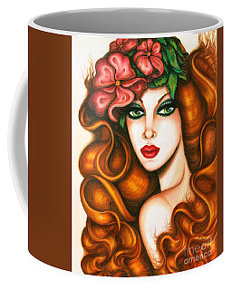 I See You 2 Coffee Mug