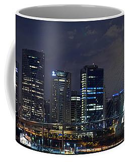 Supermoon In Sao Paulo - Brazil Skyline Coffee Mug