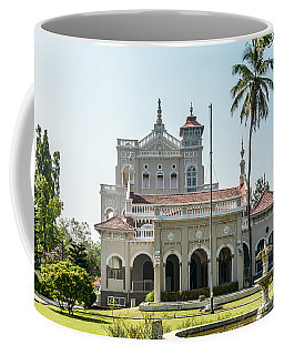 Aga Khan Palace Coffee Mug