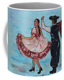 Argentinian Folk Dance Coffee Mug by Xueling Zou