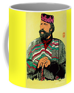 Coffee Mug featuring the painting Giuseppe  Garibaldi by Roberto Prusso