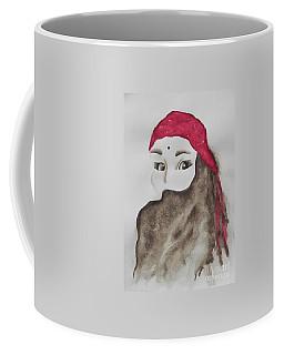 Coffee Mug featuring the painting Hidden by Chrisann Ellis