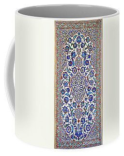 Sultan Selim II Tomb 16th Century Hand Painted Wall Tiles Coffee Mug