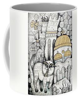 Villages Of My Childhood Coffee Mug