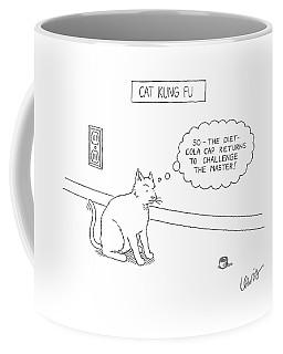 Cat Kung Fu Coffee Mug