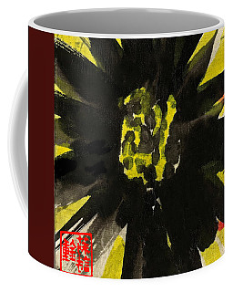 Coffee Mug featuring the painting Asian Sunflower by Joan Reese