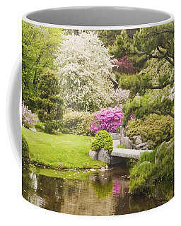 Asticou Azelea Garden - Northeast Harbor - Mount Desert Island - Maine Coffee Mug