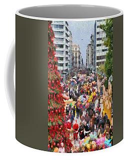 Coffee Mug featuring the painting Christmas Celebration by George Atsametakis