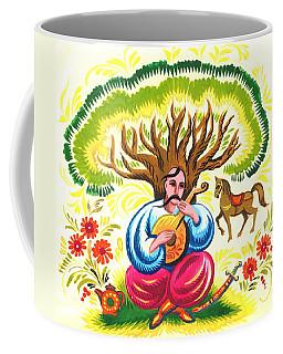 Cossack Mamay Coffee Mug