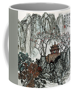 Coffee Mug featuring the photograph Fall Colors by Yufeng Wang