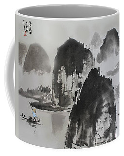 Li River Coffee Mug
