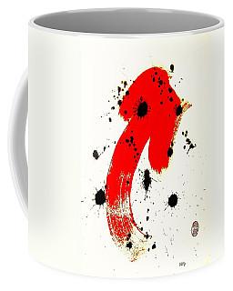 Coffee Mug featuring the painting Mikado Rising by Roberto Prusso