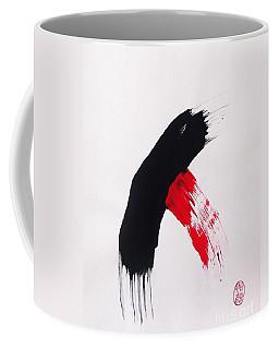 Nyuryoku Ni Coffee Mug by Roberto Prusso