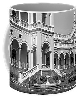 The Aga Khan Palace Coffee Mug