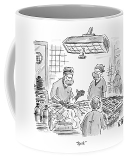 Spork Coffee Mug