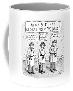 3 Middle-aged People In Karate Uniforms -- Black Coffee Mug