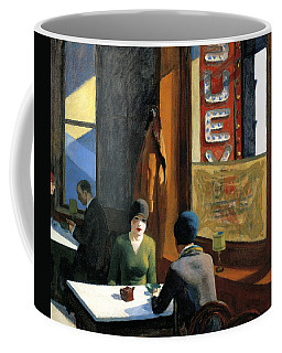 Chop Suey Coffee Mug