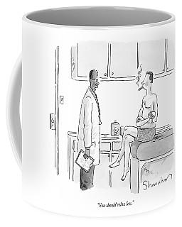 You Should Relax Less Coffee Mug