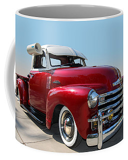 53 3100 W Air Coffee Mug