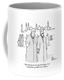 My Authority Was Never Questioned Coffee Mug
