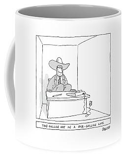0f8adab8d Cubicle Coffee Mugs | Fine Art America