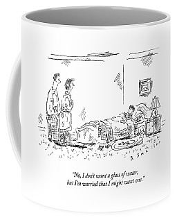 A Child Going To Bed Speaks To His Parents Coffee Mug