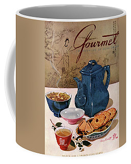 A Chinese Tea Pot With Tea And Cookies Coffee Mug