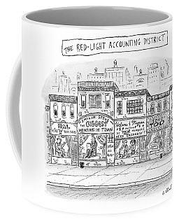 A City Block Is Full Of Buildings With Glass Coffee Mug
