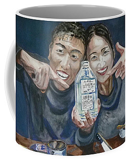 Coffee Mug featuring the painting A Happy Birthday by Anna Ruzsan