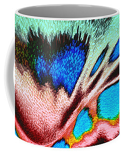 Color Sweep Coffee Mug